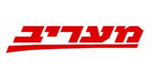 'Israel': Hizbullah Will Overcome Badreddine's Loss