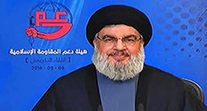 Sayyed Nasrallah's Full Speech on the Day of the Islamic Resistance Wounded Fighters (Part 2)