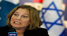 'Israeli' Livni Summonsed by UK Police over War Crimes