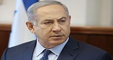 Netanyahu Investigated on Money Laundering