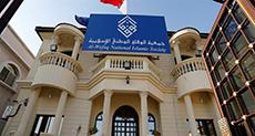UN Chief: Bahrain's Closure of Al-Wefaq Risks Escalation