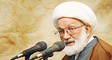 Al Khalifa Crackdown: Bahrain to Trial Shia Cleric on Wednesday