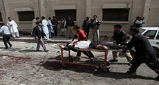 Terrorism Hits Pakistan: Hospital Suicide Bomb Leaves Dozens Killed, Injured