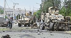 3 Police Officers Injured in Blast near NATO-Afghan Convoy in Afghanistan