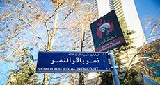 Tehran Names Street near Saudi Embassy after Martyr Sheikh al-Nimr