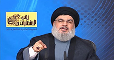 Sayyed Nasrallah's Full Speech on the Divine Victory Anniversary