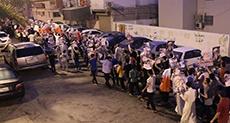 Al Khalifa Crackdown: Bahrainis Hold Demonstrations in Solidarity with Sheikh Qassim