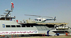 Indigenous Missile System to Be Deployed in Central Iran