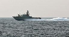 Women Hope to Break Gaza Sea Blockade Wednesday