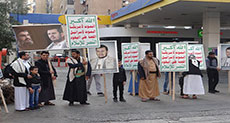 Yemenis Participate in Ashura March in Lebanon