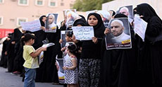 Bahrain Crackdown: Demo Demands Release of Detained Activist