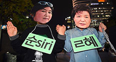 S Korea's Park 'Willing to Resign'