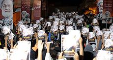 Bahrainis Rally in Solidarity with Sheikh Qassem, Sheikh Salman