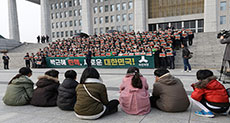 S Korea Enters Crucial Week with Impeachment Vote