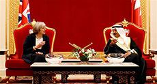 UK PM Starts Controversial Bahrain Visit