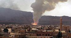 Saudi Bombs Yemen: 7 Martyred, 11 Injured