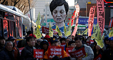S Korean Parliament to Hold Extraordinary Session