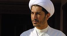 Bahraini Appeals Court Confirms Sheikh Salman's 9-year Sentence