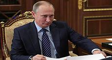 Putin Ready to Meet Trump «At Any Moment»