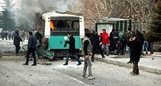 13 Killed, 48 Wounded in Turkey Bus Blast, Erdogan Accuses PKK