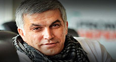 Bahrain Crackdown: Jailed Activist Investigated for French News Article