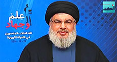 Sayyed Nasrallah: Aleppo Battle A Major Victory, Daesh Distorted Image of Islam