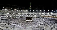 Saudi Invites Iran for Talks on Hajj Return