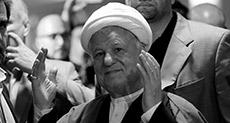 Ayatollah Rafsanjani Passes away, Imam Khamenei: Very Hard Loss of A Dear Friend