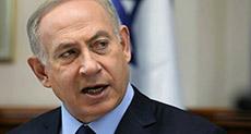 Netanyahu's Scandal: Pressure Grows as 'Earthquake' Tape Leaked