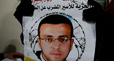 'Israel' Rearrests Freed Palestinian Hunger Striker