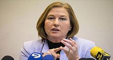 Livni Cancels Brussels Trip after Threat of Arrest for War Crimes
