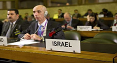 «Israel» to Stop Funding UN Institutions