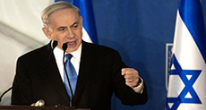 Netanyahu: New Settlements Just a «Taste» of Things to Come