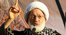Bahrain Crackdown: Ayatollah Qassim to Face another Hearing on February 12