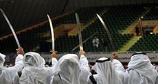 Saudi Arabia Still Uses Beheadings
