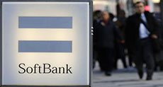 Japan's SoftBank Loses $350 Mln in Indian E-commerce Firms