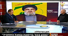 'Israel' Worried about Sayyed Nasrallah's 'Dimona Equation'