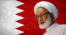 Bahrain Crackdown: Regime Postpones Sheikh Qassim Trial