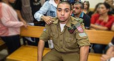 'Israeli' Soldier Appeals Already-lenient Sentence for Killing Palestinian Man
