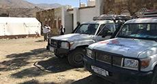 MSF Restarts Medical Work in Yemen Hospital