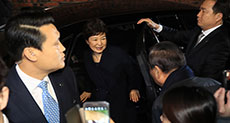 S Korean Prosecutors Summon Impeached President