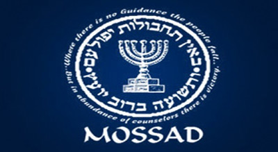 Mossad Tried to Recruit French Agents during Syria Op