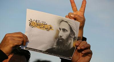 Saudi Kills Ayatollah Al-Nimr's Cousins in Qatif