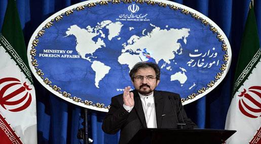 Iran Rejects US Terror Claim, Blames Saudi