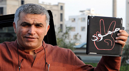 Bahrain Crackdown: Nabeel Rajab Undergoes Surgery, Family Denied Visit