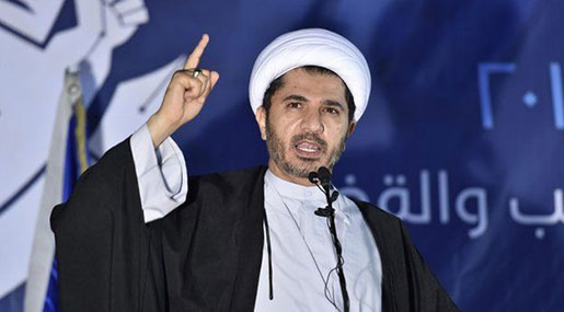AI Launches Public Campaign Supporting Bahraini Opposition Leader