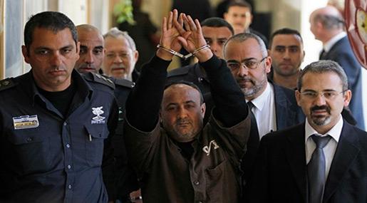 Palestinian Detainees Launch Mass Hunger Strike in «Israeli» Jails