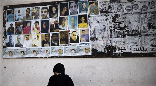 Bahrain Crackdown: 52 Activists Sentenced To 313+ Years in Prison