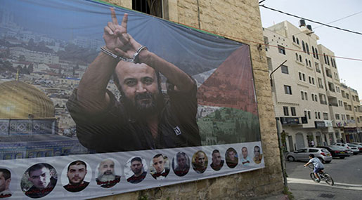 Palestinian Hunger Striker Dies at His WB Home
