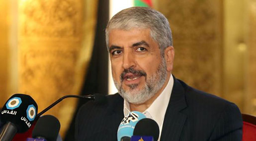 Hamas New Policy Document: Palestinian State on 1967 Land